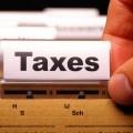 平成28年度の東京都外形標準適用法人の超過税率は2.14%になる見込み